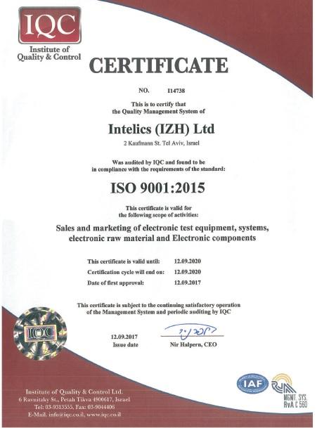 Intelics ISO 9001 2015 certificate